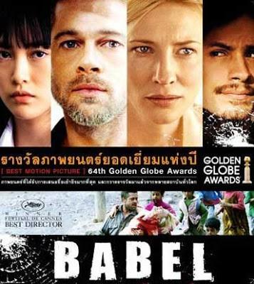 Babel, la pelicula