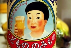 cervez-300x201